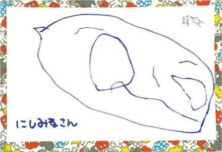 戸田市在住 K様(2)